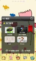Screenshot of ChildhooBeta Theme GO Launcher