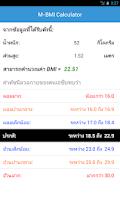 Screenshot of M-BMI Calculator