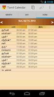 Screenshot of Tamil Calendar