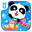 Free Download My Shoes - Baby Panda APK for Samsung