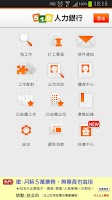 Screenshot of 518找工作