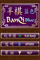 Screenshot of BanQi Blue