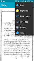 Screenshot of Tafseer Tafheem-ul-Quran Urdu