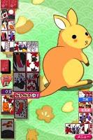 Screenshot of 花札しよっ!Lite