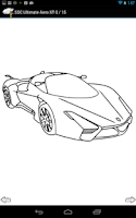 Screenshot of How to Draw: Super Cars