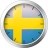 Swedish Flag Clock Widget icon