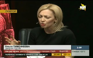 Screenshot of Комсомольская правда