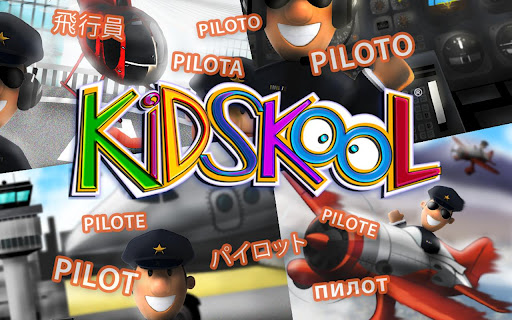 KidSkool: 飛行員