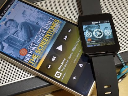 Poweramp Remote 4 Android Wear