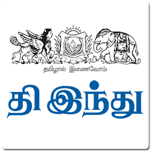 the hindu tamil   android apps on google play