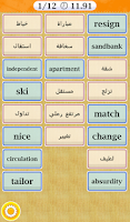 Screenshot of Learn English Arabic Words