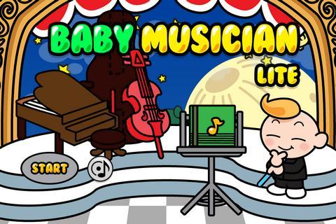ベビーミュージシャン