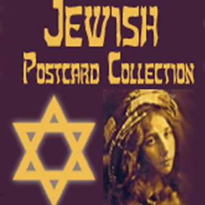 Jewish Photos and Postcards
