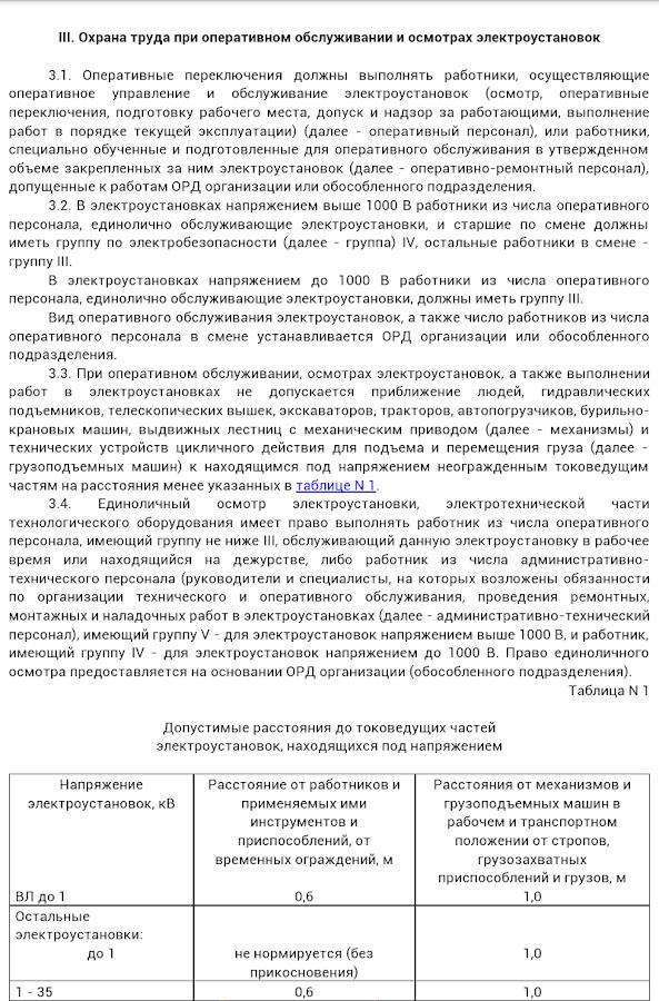 Методические рекомендации по проведению проверок бюджетных учреждений