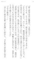 Screenshot of 星の人~planetarian サイドストーリー~
