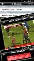Screenshot of Football โปรแกรมบอล