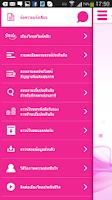 Screenshot of Smile Service