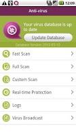 Screenshot of NQ Mobile Guard for Retail