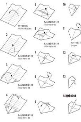 Оригами самолеты которые далеко летают