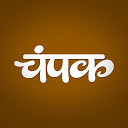 Champak Hindi – APK