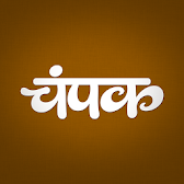 Champak Hindi APK Icon