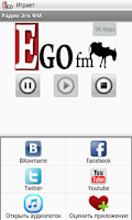 Screenshot of Радио Эго ФМ