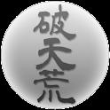 kanjiLiveWallPaper-破天荒- icon