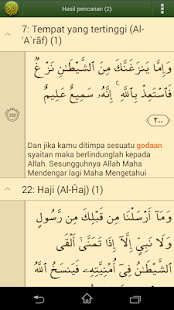 Download Al'Quran Bahasa Indonesia APK