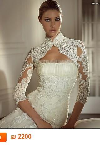 שמלת כלה - בחירה קלה
