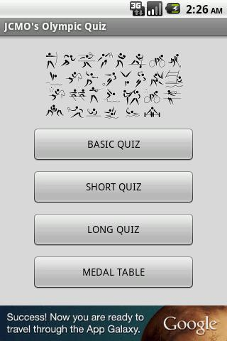 JCMO's London 2012 Quiz