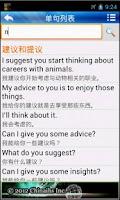 Screenshot of 每日必听英语 英语900句