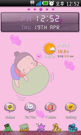 Girl's Dream Go launcher theme