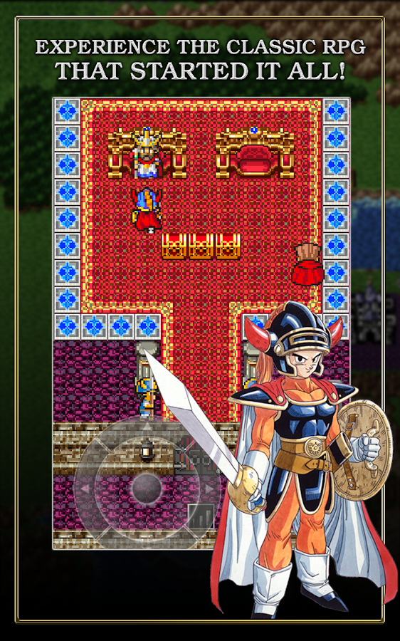 DRAGON QUEST Screenshot 5