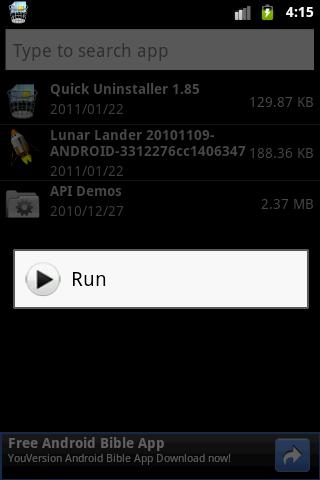 玩生產應用App|快速删除程序免費|APP試玩