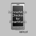 マナビュ(マナーモードチェッカー) icon