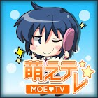 Moe-TV (Mafuyu Kuchino) CV:Tak icon