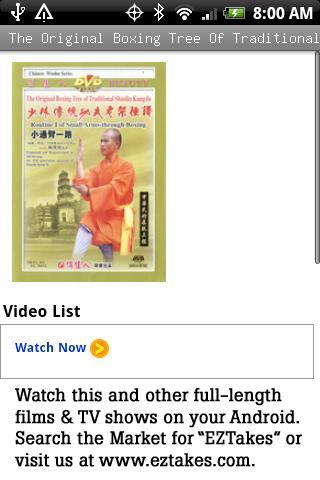 Shaolin Kung Fu Armthrough I