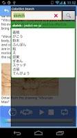 Screenshot of LearnEnglish:NewsSeeds2