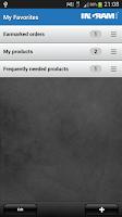 Screenshot of Ingram Micro Mobile