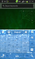 Screenshot of Aqua Keyboard