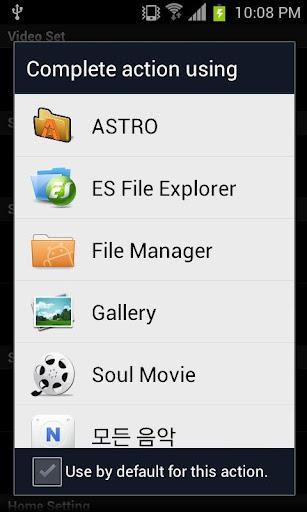 玩免費工具APP 下載我愛你 app不用錢 硬是要APP
