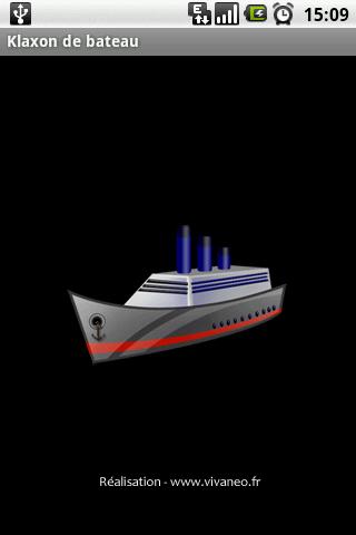 ボートホーンサウンド
