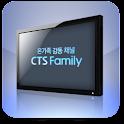 CTS패밀리 icon