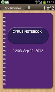 Cyrus Memo - screenshot