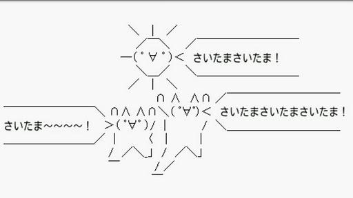 アプリdeニュース ver 埼玉西武ライオンズを App Store で - iTunes - Apple