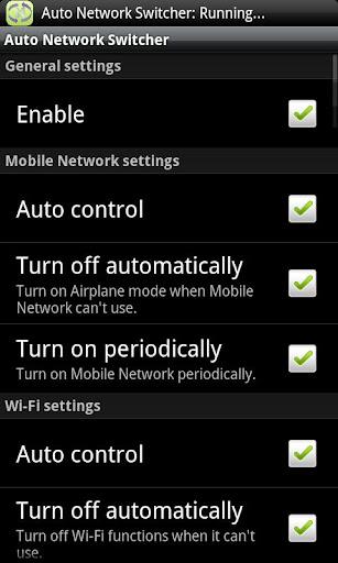 Auto Network Switcher
