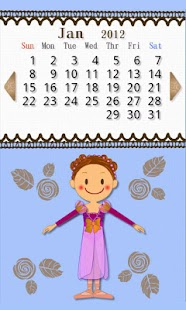 Ballet Calendar - screenshot