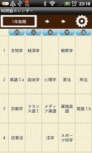 TimetableCalendar