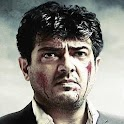 Billa 2 icon