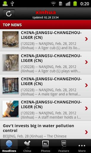 Xinhua Mobile